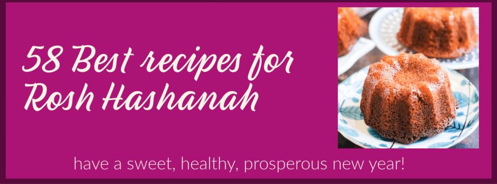 rosh hashanah recipe roundup banner