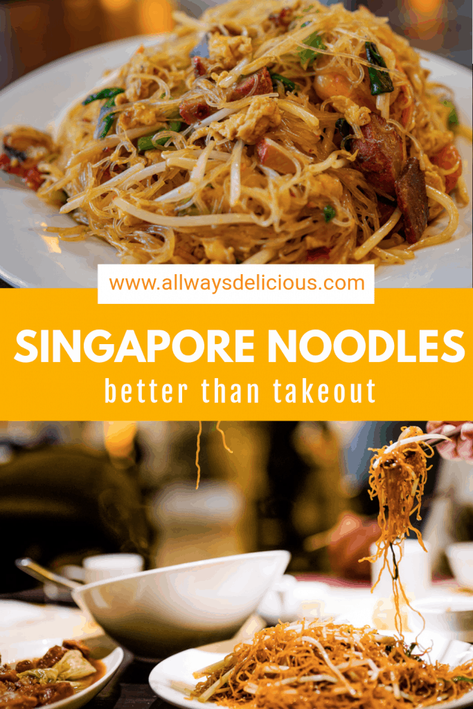pinterest pin for singapore noodles. top image is singapore noodles on a white plate. bottom image is singapore noodles on a white plate on a table with other dishes. there is a hand lifting noodles with chopsticks.